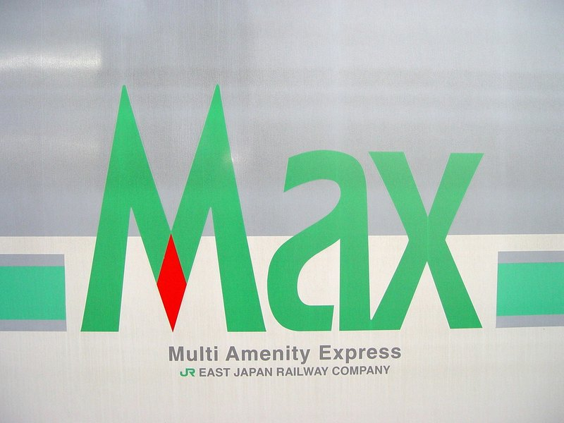 E1_Max_logo_M1_Omiya_20031202.jpg