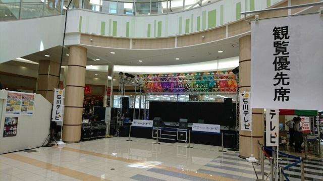 KAHOKU MUSIC FES 2016 (3)