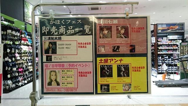 KAHOKU MUSIC FES 2016