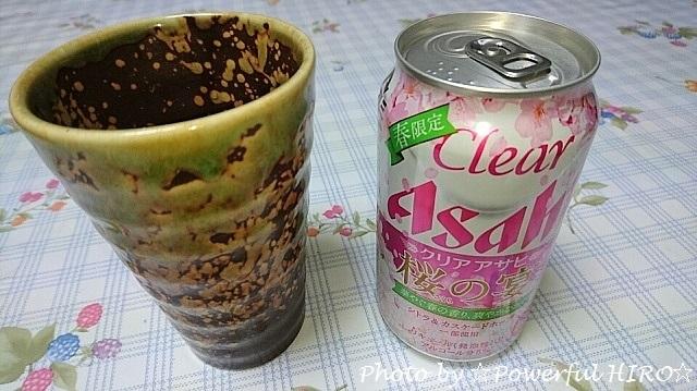Asahi 桜の宴
