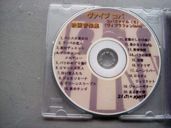 DSC08012.jpg