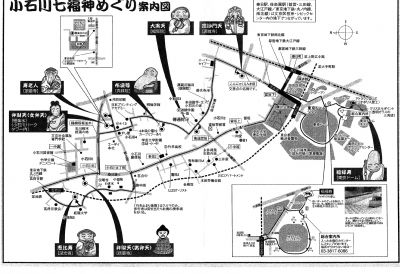 小石川七福神地図