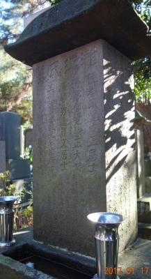 滝沢子供夫婦墓