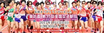 top_image2017_01af.jpg