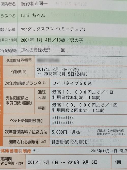 DSC_0951_20161217145300c70.jpg
