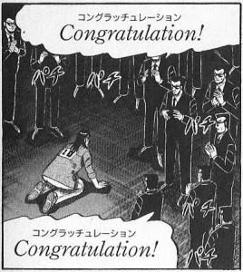 congratulation-268x300.jpg