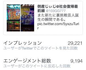 fc2blog_201702052224265e6.jpg