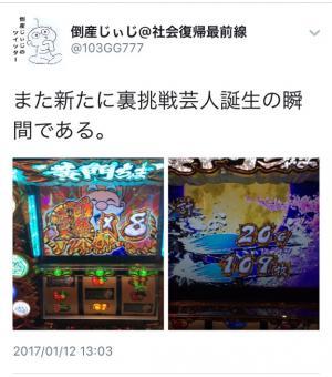 fc2blog_201702052225185e6.jpg