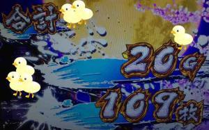 fc2blog_20170205224916b26.jpg
