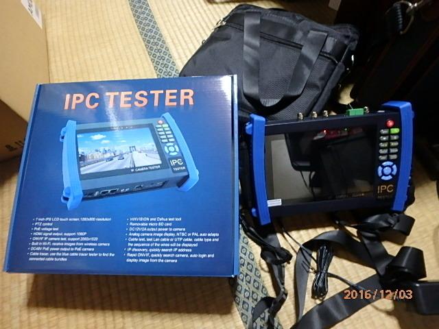 PC030126.jpg