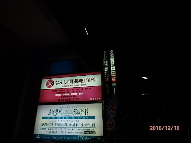 PC160111.jpg