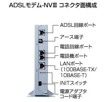 nv3-2.jpg