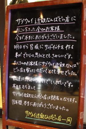12_20161126025034613.jpg