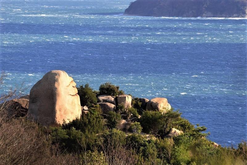 ニコニコ岩2