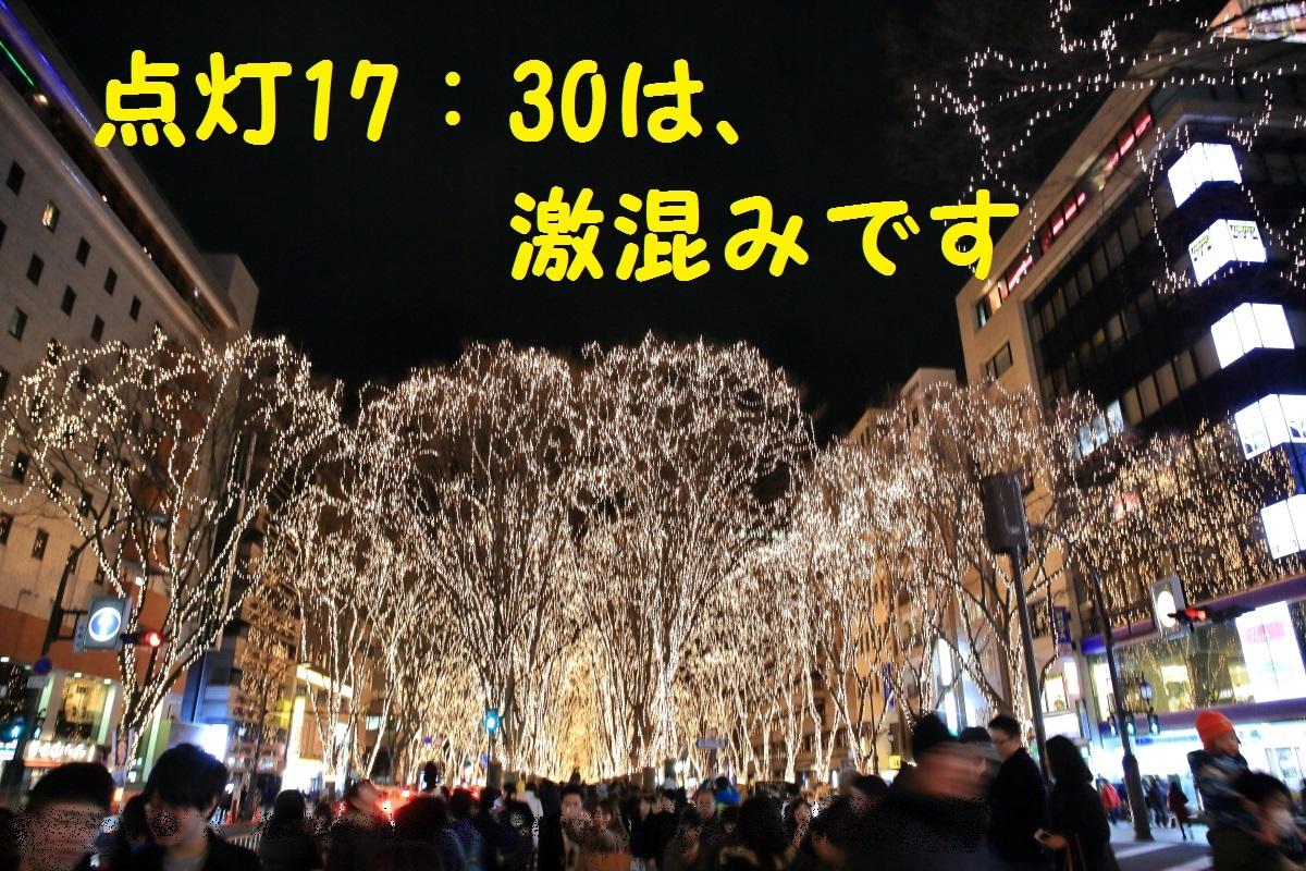 2K5A0424.jpg