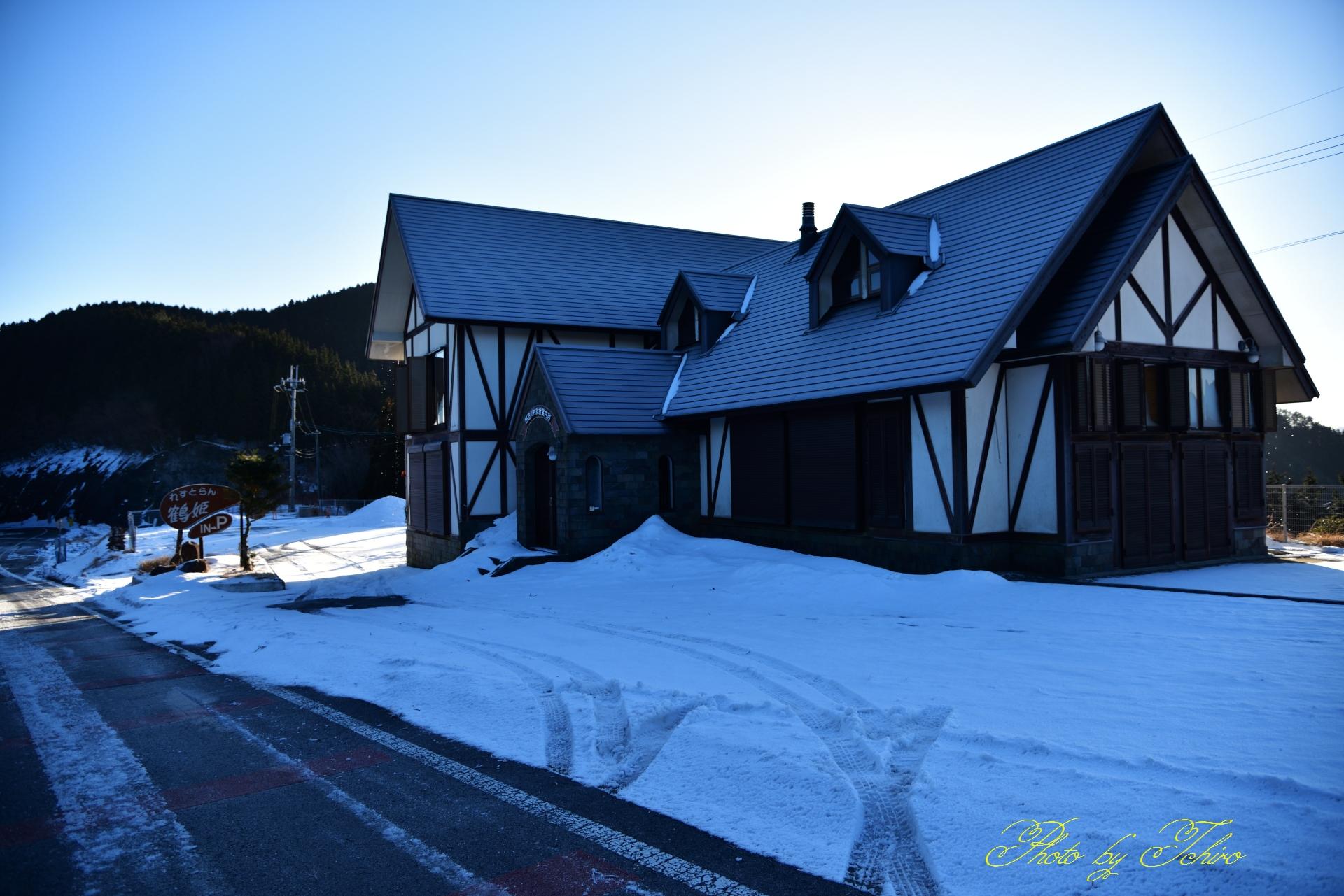 冬の鶴姫公園
