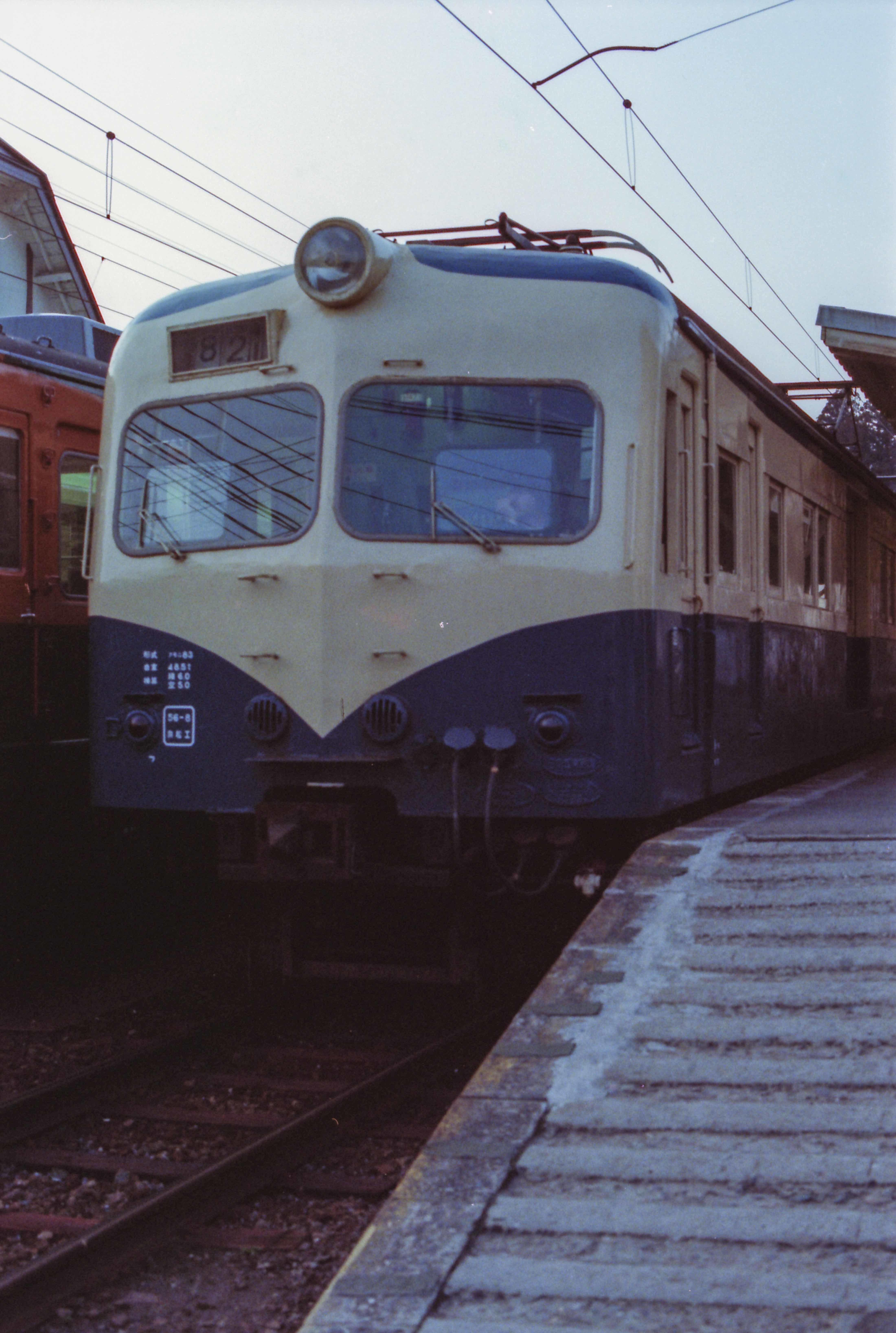 198304b_0078.jpg
