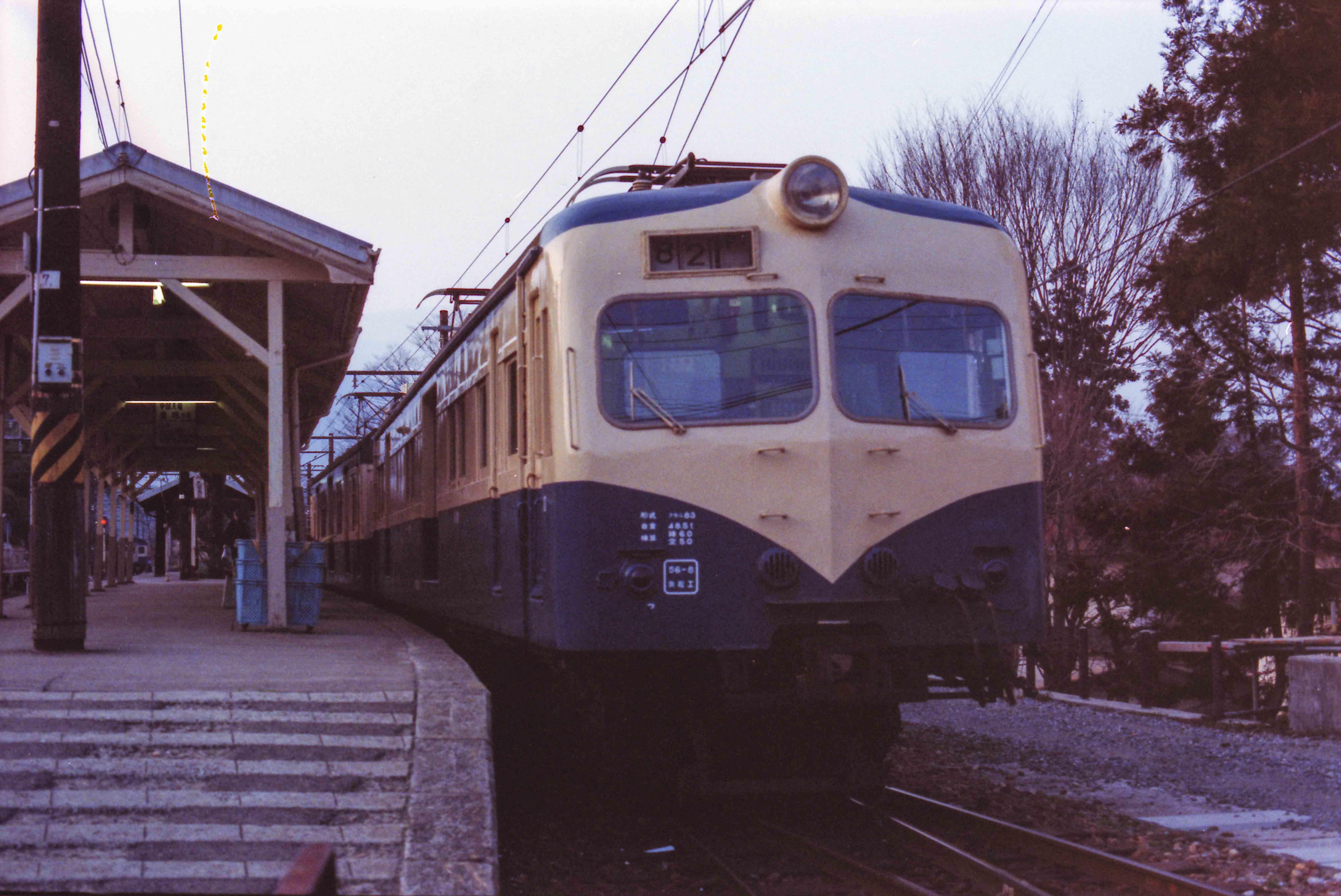 198304b_0081.jpg