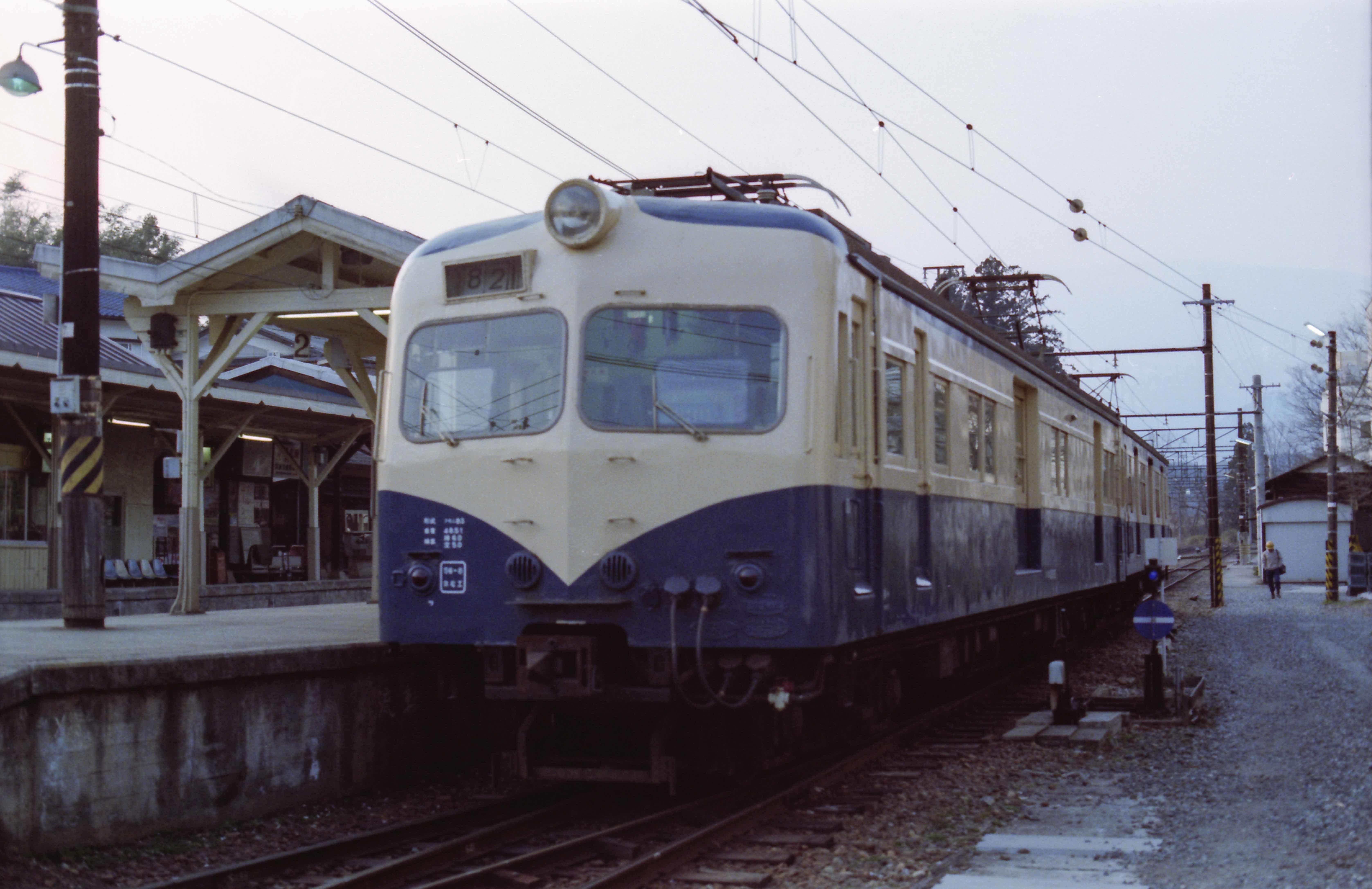 198304b_0082.jpg