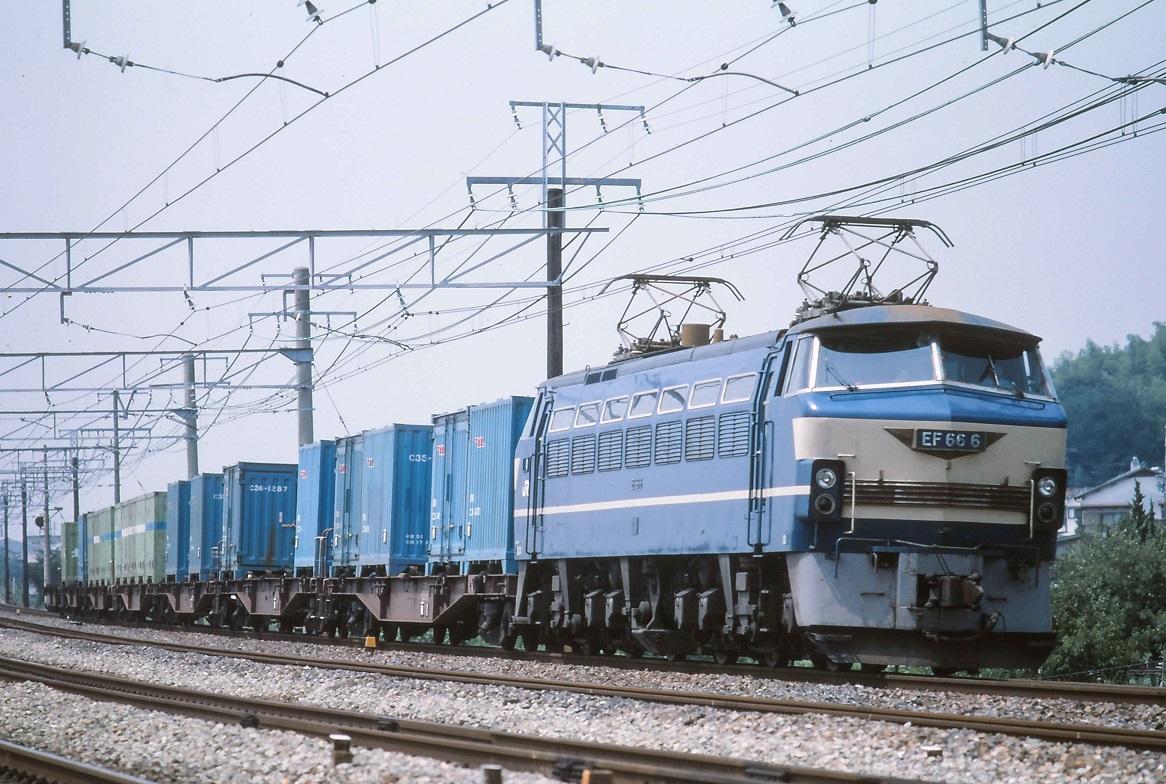 6606_198708p_0029-3.jpg