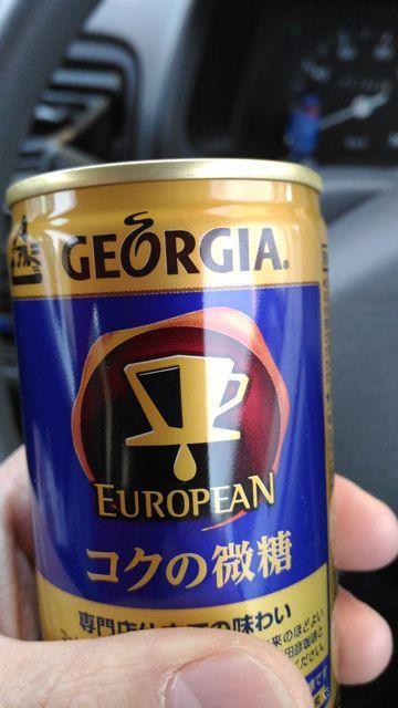 暗黒のコーヒー