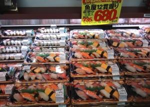 スーパーマルサン 吉川店