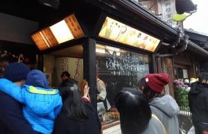 寺子屋本舗 川越店