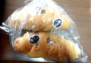 あん塩ぱん ベーカリー ピノ 越谷蒲生店