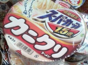 新発売 ? カップ麺