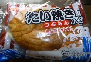 ヤマザキ たい焼きパン