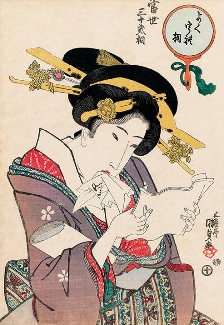 20151209_kunisada_12歌川国貞 「当世三十弐相 よくうれ相」 文政4, 5(1821, 22)年頃