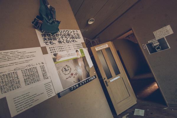 20170123_bura_temple_1.jpg