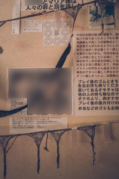 20170123_bura_temple_13.jpg