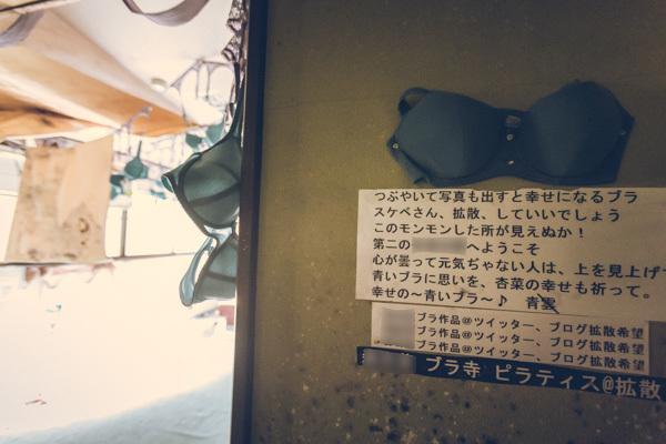 20170123_bura_temple_21.jpg