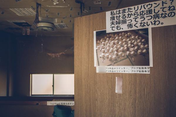 20170123_bura_temple_25.jpg