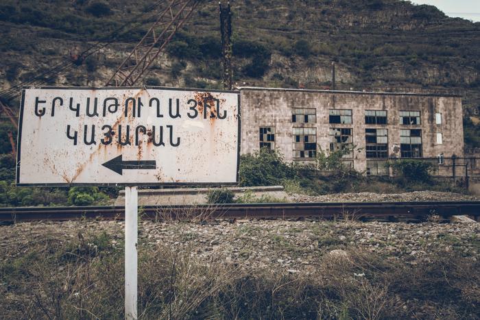 20170129_armenia_23.jpg