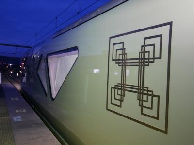 安房鴨川駅 TRAIN SUITE 四季島