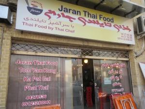 thaifood.jpg