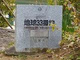P1320475.jpg