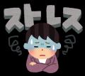 stress_woman[1] - コピー