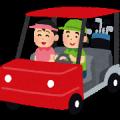 golf_cart[1]