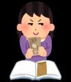 money_hesokuri[1]