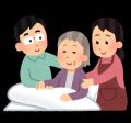 kaigo_family[1]