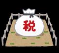 tochi_koteishisanzei[1]