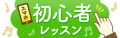 bgn_001_main[1]