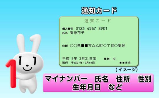 ec909c7a-3970-450c-85fa-b2555a14d154[1]