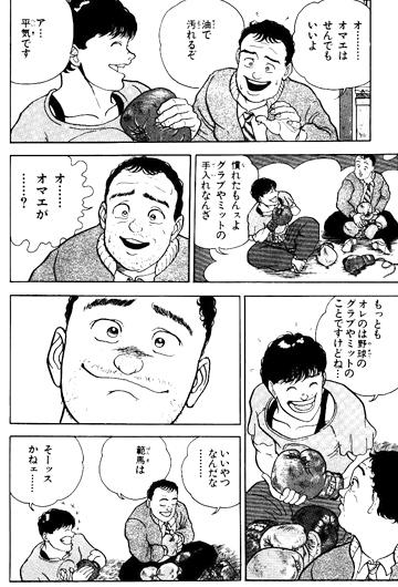 baki-16122103.jpg