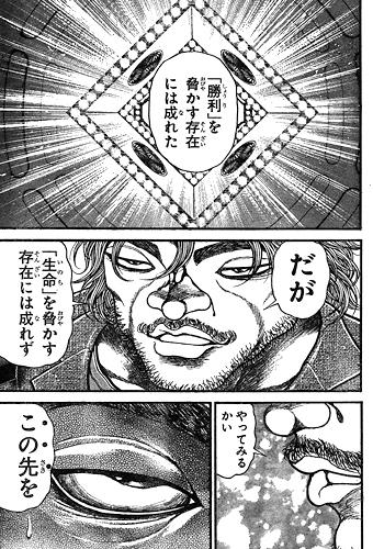 bakidou133-16111003.jpg