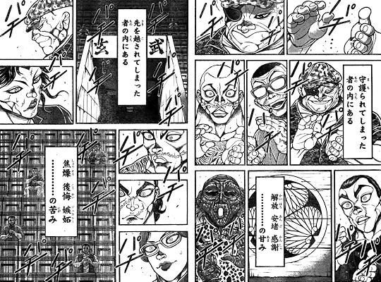 bakidou133-16111004.jpg
