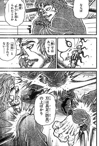bakidou133-16111006.jpg